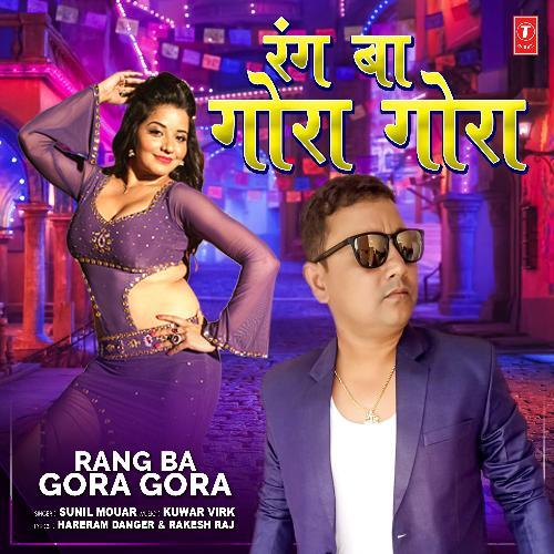 Rang Ba Gora Gora
