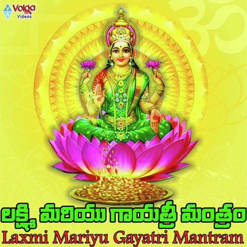 gayatri mantram in telugu free download