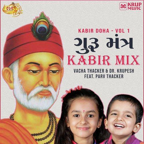 Guru Mantra Kabir Mix