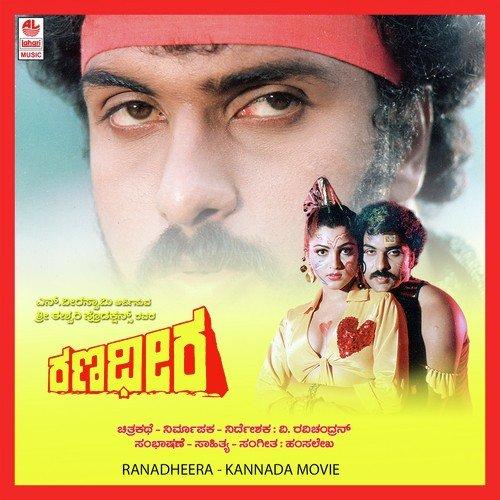 Sheh Songa Song Downoad: Ranadheera Songs, Download Ranadheera Movie Songs For Free