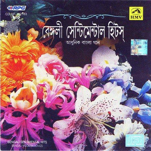 Bengali Sentimental Hits