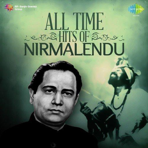 Download All Time Hit Mp3 Songs Of Kishore Kumar Asha: All Time Hits Of Nirmalendu