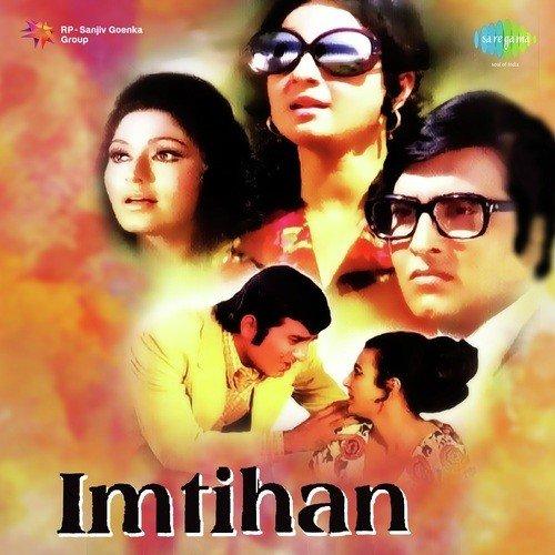 Ruk Jana Nahin (Full Song) - Imtihan - Download or Listen
