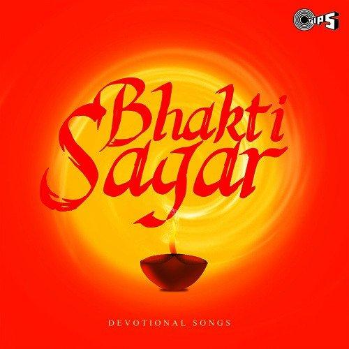 Bhakti Sagar (Devotional Songs)