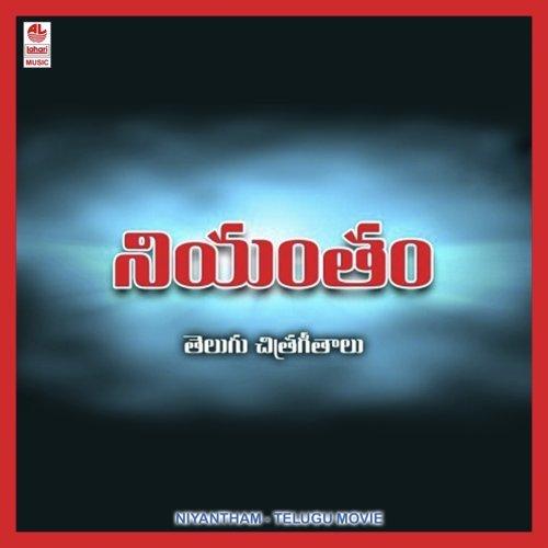 Niyantha