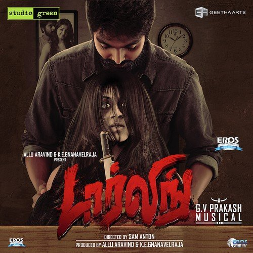 Darling - All Songs - Download or Listen Free Online - Saavn