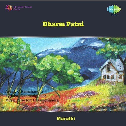 Listen to Dharm Patni Songs by C  Ramchandra - Download