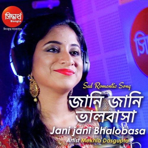 Jani Jani Bhalobasa M