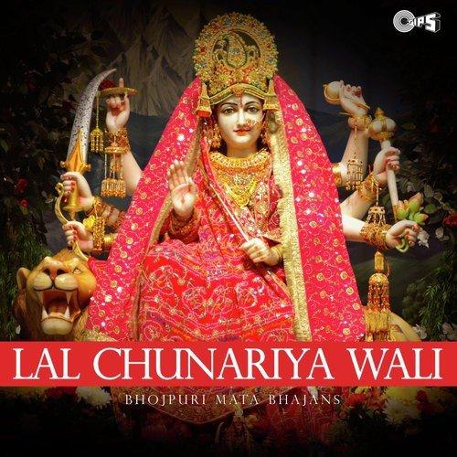 Bhojpuri Album Mp3 Songs Mp3 Songs Free Download
