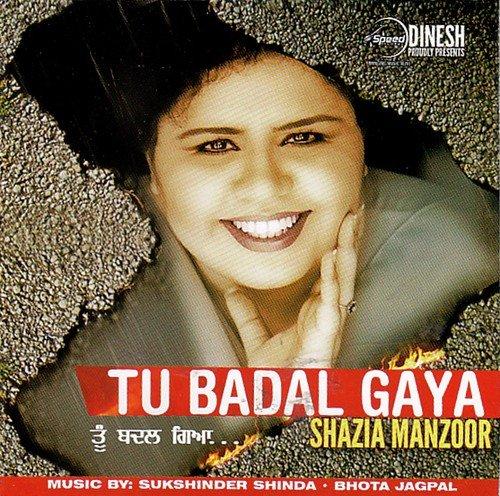 Tu Badal Gaya Sajna Song - Download Tu Badal Gaya Song