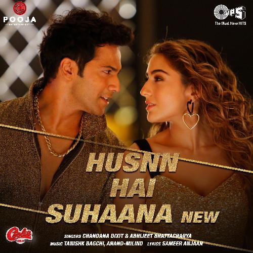 Husnn Hai Suhaana (New)
