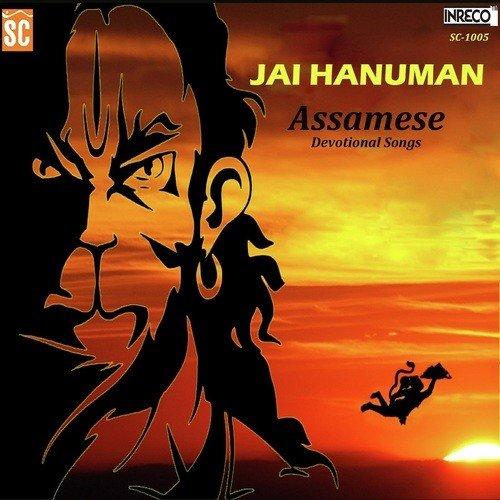 Jai Hanuman by Mahanada Majinder BaruahAnita - Download or