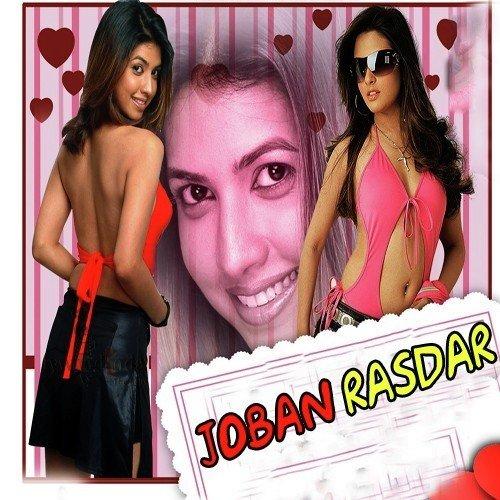 Sakhiyan Song Yogesh Kashyap Download: Joban Rasdar By Prvin Kashyap