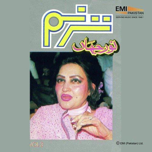 Noor jehan top albums download or listen free online saavn noor jehan tarannum songs altavistaventures Image collections