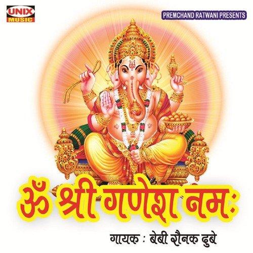 Om Shri Ganeshaya Namaha - Baby Ronak Dubey - Download or ...
