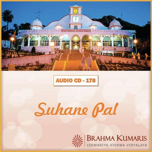 Brahmakumari Sharmistha