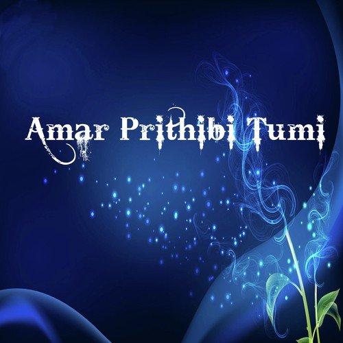 Tumi Janonare Priyo Song By Andrew Kishore and Konoc Chapa From Amar