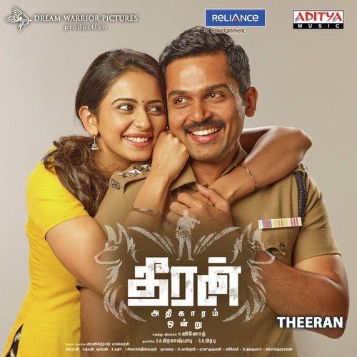 Tirupathi express kannada movie full download.
