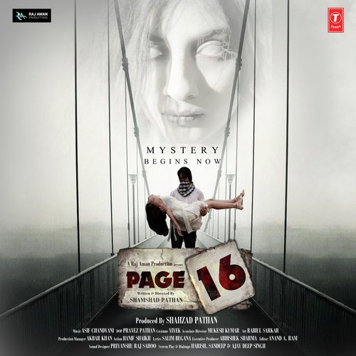 Page 16 Songs - Download and Listen to Page 16 Songs Online