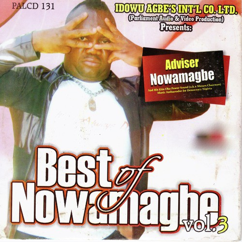 Oghodua (Full Song) - Adviser Nowamagbe - Download or Listen