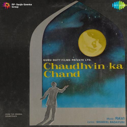 Chaudhvin Ka Chand Ho
