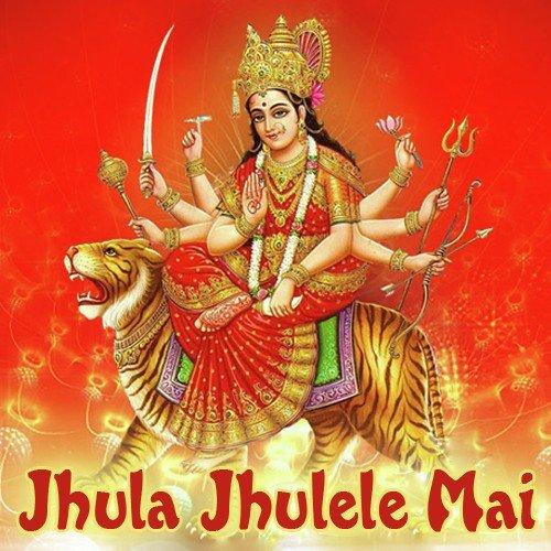 Download Satyajeet Mp3 Song Chahunga Mai: Le Aylee Adhai Bhar (Full Song)