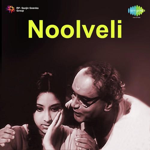 noolveli songs