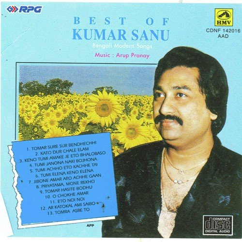 Tomra Asbe To Song Download From Best Of Kumar Shanu Jiosaavn