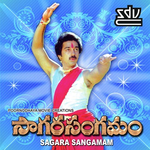 Download songs of sagara sangamam.