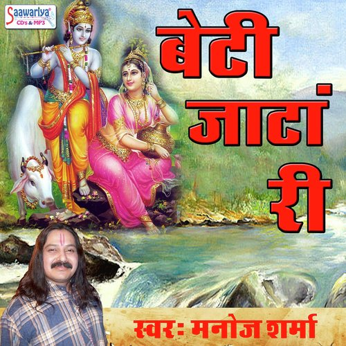 kajra re mp3 download
