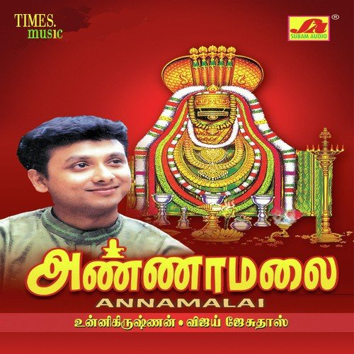 Annamalai 1992 mp3 songs free download tamildada isaimini kuttyweb.