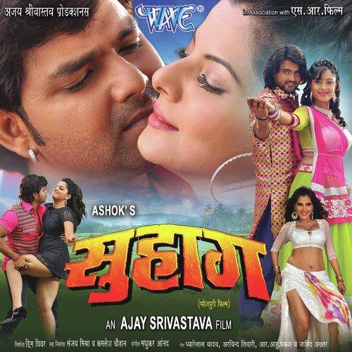 Rangbaaz raja bhojpuri mp3 song download.