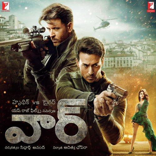 War - Telugu