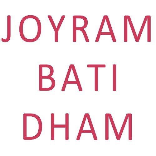 Joyram Bati Dham