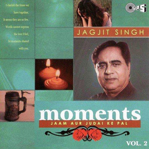 Yeh Kaisi Mohabbat (Desires -Jagjit Singh - Chitra Singh