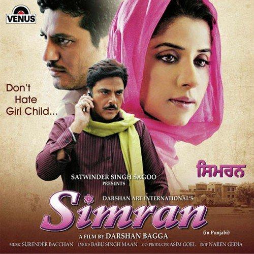 Download Sakhiya Song: Download And Listen To Simran Songs Online
