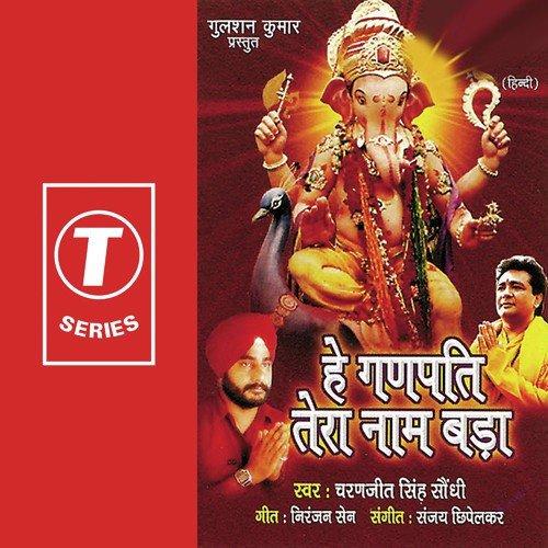 2016] ganpati songs download | ganesh chaturthi songs (mp3, dj.
