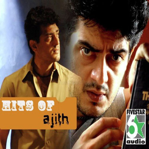 Akka Akka Song - Download Hits Of Ajith Song Online Only on