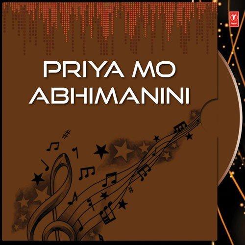 Rushichi abhimanini (full song) tansen singh download or.