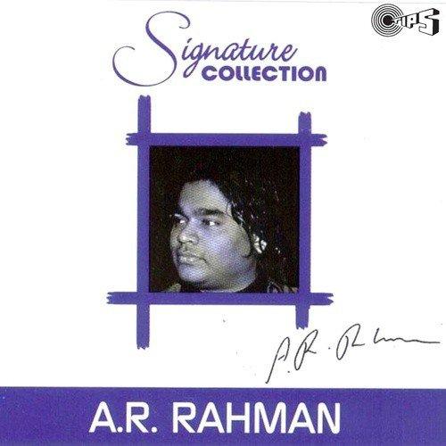 Shiv kumar sharma santoor instrumental mp3 free download.