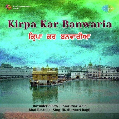 Bhai Ravindar Sing Ji Hazoori Ragi