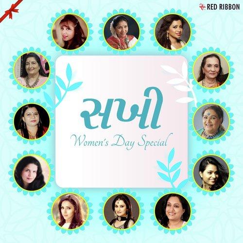 Sakhi - Women's Day Special - Gujarati