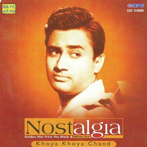 Hai Apna Dil Toh Awara Hindi Movie Mp3 Songs Download