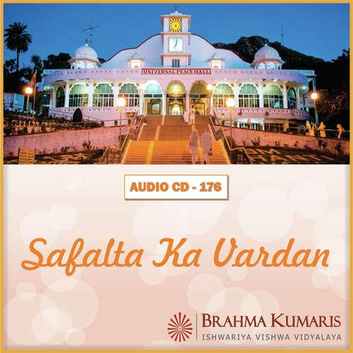 Safalta Ka Vardan