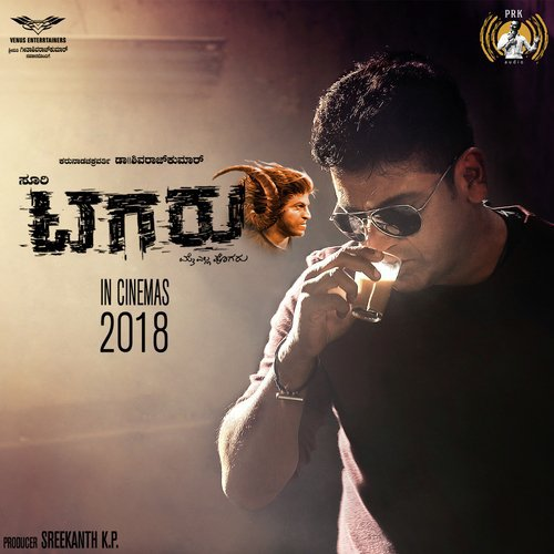 Tagaru Banthu Tagaru Song - Download Tagaru Song Online Only