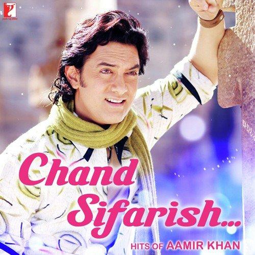 Fanaa Chand Sifarish: Kehte Hain Pyar Mein Neend (Dialogue) Song