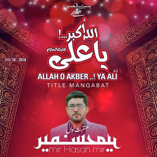 Faqeer Ki Sada Hussain Hai Song - Download Allah O Akbar Ya