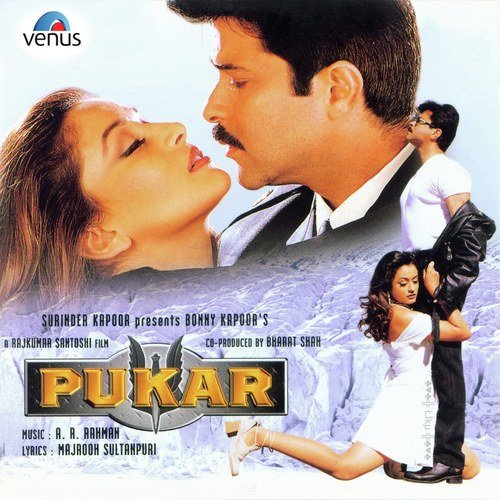 Ek Paas Hai Tu Babu Mp3 Song: Download Pukar Song Online Only On