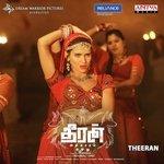 "Tinga Tinga [Tamil] (From ""Theeran Adhigaaram Ondru"") Songs"