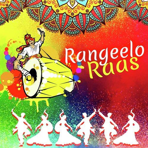 Radha Radha Shyam Kahi Ne